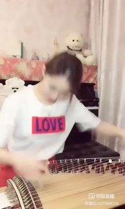 #精彩录屏赛  李蔓乐《偷功》