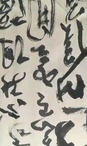 #原创达人  小哥原声《一翦梅》 上海一狂草书