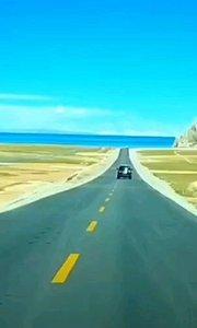 好风景在路上