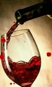红酒一杯醉我心