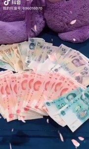 感觉50的钞票好看,要是上面一排都是【嘀~】就更飘亮了,