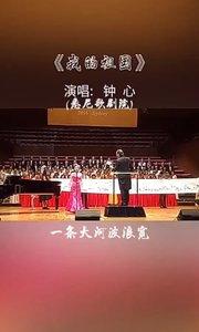 普天同庆,献歌一首,《我的祖国》,繁荣昌盛。
