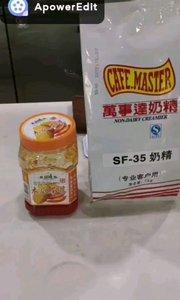 广村新品—高雄木瓜牛乳