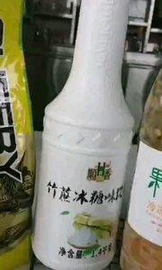 熱情百香~PASSIONFRIUT