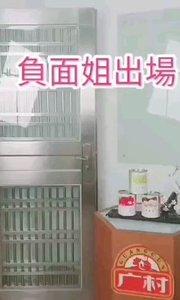 廣村飲料怎麽辣麽好喝~?