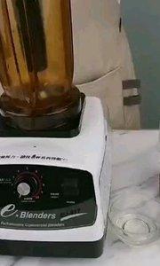 冬季爆款#美食不能少 紫米奶茶