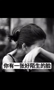?~ 有些伤口,无论过多久,依然一碰就痛;有些人,不管过多久,也还是一想起就疼。