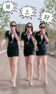 三个女人一台戏