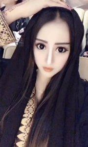 你好?今天我是??阿联酋的波斯小姐姐