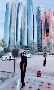 你好?迪拜