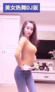 鱼宝Kαrⅰda:ID111333666(热舞欣赏)@鱼宝karida #性感不腻的热舞 #爱跳舞的我最美 #主播的高光时刻