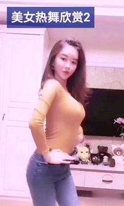 鱼宝Kαrⅰda:ID111333666(热舞欣赏二)@鱼宝karida #性感不腻的热舞 #爱跳舞的我最美 #主播的高光时刻 #我怎么这么好看