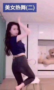 美玲MLing热舞欣赏(二)#爱跳舞的我最美 #性感不腻的热舞 #主播的高光时刻