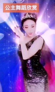 火爆猴舞蹈欣赏专区:ⅠD776677(舞蹈推送)@✨火爆猴? @花椒动态 @花椒热点 #主播的高光时刻 #爱跳舞的我最美 #性感不腻的热舞 #我怎么这么好看