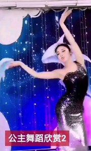 火爆猴ⅠD776677舞蹈欣赏系列二@✨火爆猴? @花椒动态 @花椒热点 #爱跳舞的我最美 #主播的高光时刻 #书画之美 #性感不腻的热舞