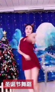 火爆猴ID776677舞蹈专区:【圣诞平安夜舞蹈】@✨火爆猴? @花椒小助手 @花椒热点 @花椒动态 #花椒圣诞狂欢夜 #爱跳舞的我最美 #主播的高光时刻 #我怎么这么好看