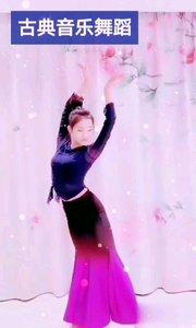 小小古典纯音乐舞蹈欣赏专区:lD86725447(舞蹈推送)@?小小_℡ @花椒热点 @花椒小助手 @花椒动态 #主播的高光时刻 #我怎么这么好看 #性感不腻的热舞 #冰雪奇缘 #书画之美