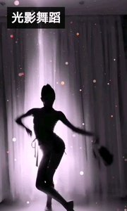 小小光影舞蹈欣赏专区:ⅠD86725447(舞蹈推荐)@花椒热点 #主播的高光时刻 #书画之美 #我怎么这么好看 #性感不腻的热舞