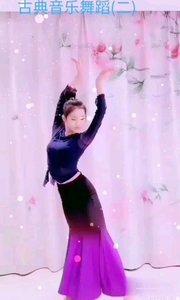 小小古典音乐舞蹈2欣赏专区:ⅠD86725447(舞蹈推送)@?小小_℡ @花椒热点 @花椒小助手 #书画之美 #主播的高光时刻 #我怎么这么好看 #冰雪奇缘
