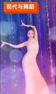 火爆猴现代与舞蹈欣赏专区:lD776677@✨火爆猴? @花椒热点 @花椒小助手 #主播的高光时刻 #我怎么这么好看 #春节斗图大赛 #花椒大拜年