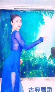 火爆猴古典舞蹈欣赏专区:ⅠD776677(舞蹈推送)@✨火爆猴? @花椒热点 @花椒小助手 #性感不腻的热舞 #主播的高光时刻 #我怎么这么好看 #书画之美