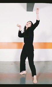 心情不好就跳舞吧