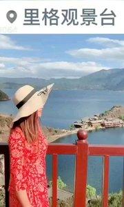 瀘沽湖最美的地方,這里可以俯瞰整個里格全景。