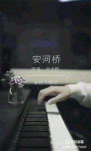 触动  一曲安和桥,不觉中,热泪奔湧。 不知哪根神经被触动。一股淡淡 的忧伤,由然而生…