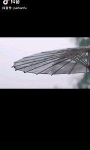 《天問》  款款碎步小橋上 花傘影下美人行 悠悠歲月寄相思 公子何日是歸期……