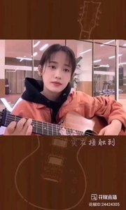 《談琴的女孩》  一把琴,一片心。 一首歌,一路奔……