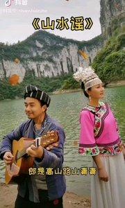 《唱支山歌給哥聽》  哥哥彈起手中琴 妹妹唱歌給哥聽 天地山河來做證 永遠相愛不變心……