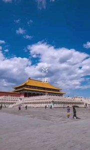《天朝》  悠悠数百年 历代风云展 威然立东方 辉煌彩云间……