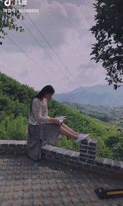 《看书的姑娘》  坐在那高高的墙垛上 有一位美丽的姑娘 在那里静静的看书 象一幅画一样……