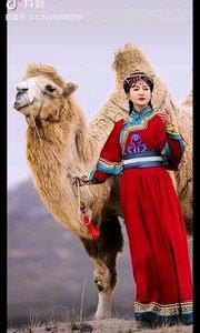 《牵只骆驼去远方》  我想牵只骆驼奔远方 去寻找我那渴望的梦想 既使跋涉千山万水 为了梦想我毅然前往……