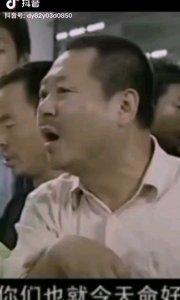 《我彪哥》  江湖谁不知我彪哥 菜市场上谁敢惹 买两茄子还黙叽 惹得彪哥直发火  哈哈哈……
