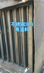 这么好的机器处理有点可惜了,不锈钢304、高温料!#废旧金属【嘀~】 #金属【嘀~】 #金属