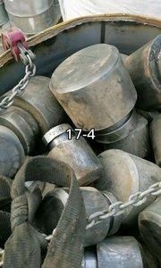 17-4PH属于沉淀硬化钢材料,有量有价#稀有金属【嘀~】 #金属#专业【嘀~】工厂废料