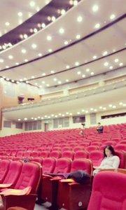 江阴大剧院打卡,离病倒不远了,明天最后一站,加油↖(^ω^)↗