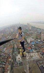 【极限咏宁】武汉平安大厦,传说中的鬼楼,危险动作,请勿模仿,谢谢