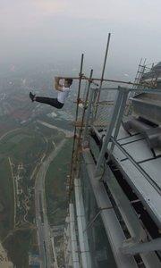 【极限咏宁】武汉中心,华中第一高,438米88层,危险动作,未经训练,请勿模仿,谢谢