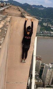 【极限咏宁】重庆第二高楼,危险动作,请勿模仿,谢谢