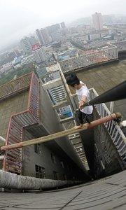 【极限咏宁】高楼之间的作死平衡,危险动作,请勿模仿,谢谢