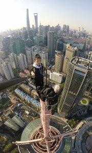 【极限咏宁】坐标:上海宝安大厦,危险动作,请勿模仿,谢谢