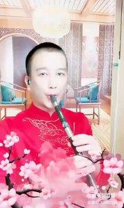 于雷贯耳®:竹笛演奏《一帘幽梦》 笛声悠扬,清脆悦耳……#花椒之子