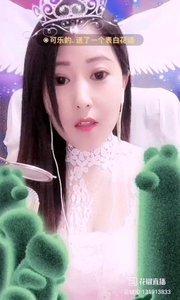 #魅力京郊彩叶节 #大美国风与旗袍 #一个眼神撩到你! #高颜值侧脸照大赛 #最有才华主播 #主播的高光时刻
