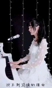 小小美女唱的好伤感为什么