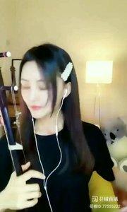 弦月儿·弦之乐3