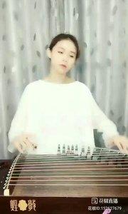 李蔓乐《渡风》