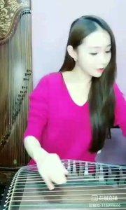 李蔓樂《半壺紗》1.1#花椒音樂人 #主播的高光時刻 #我怎么這么好看 #李蔓樂