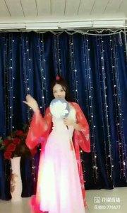 舞者火爆猴《花笺》1.1#爱跳舞的我最美 #主播的高光时刻 #我怎么这么好看